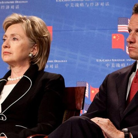 Former Treasury Secretary Timothy Geithner would not invest in bitcoin