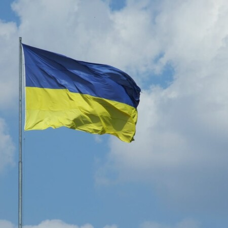 Ukrainian government issues legal guidance to Bitcoin community