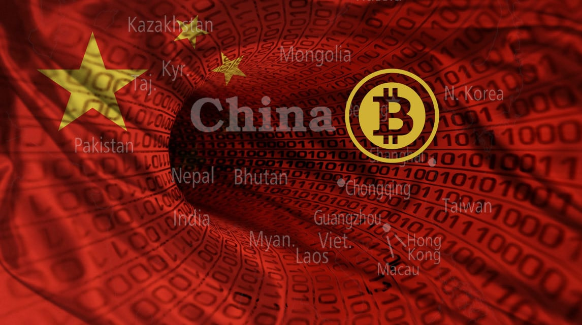 Three largest Chinese Bitcoin exchanges send letter to Lawsky regarding BitLicense