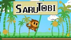 SaruTobi-Half-Sheet-642x361