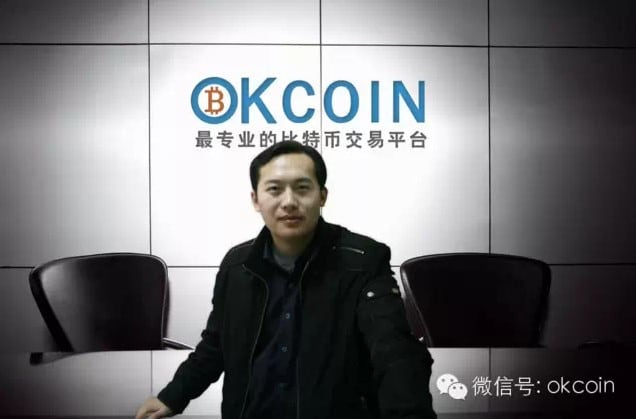 Roger Ver Accuses OKCoin of Forgery and Breach of Contract
