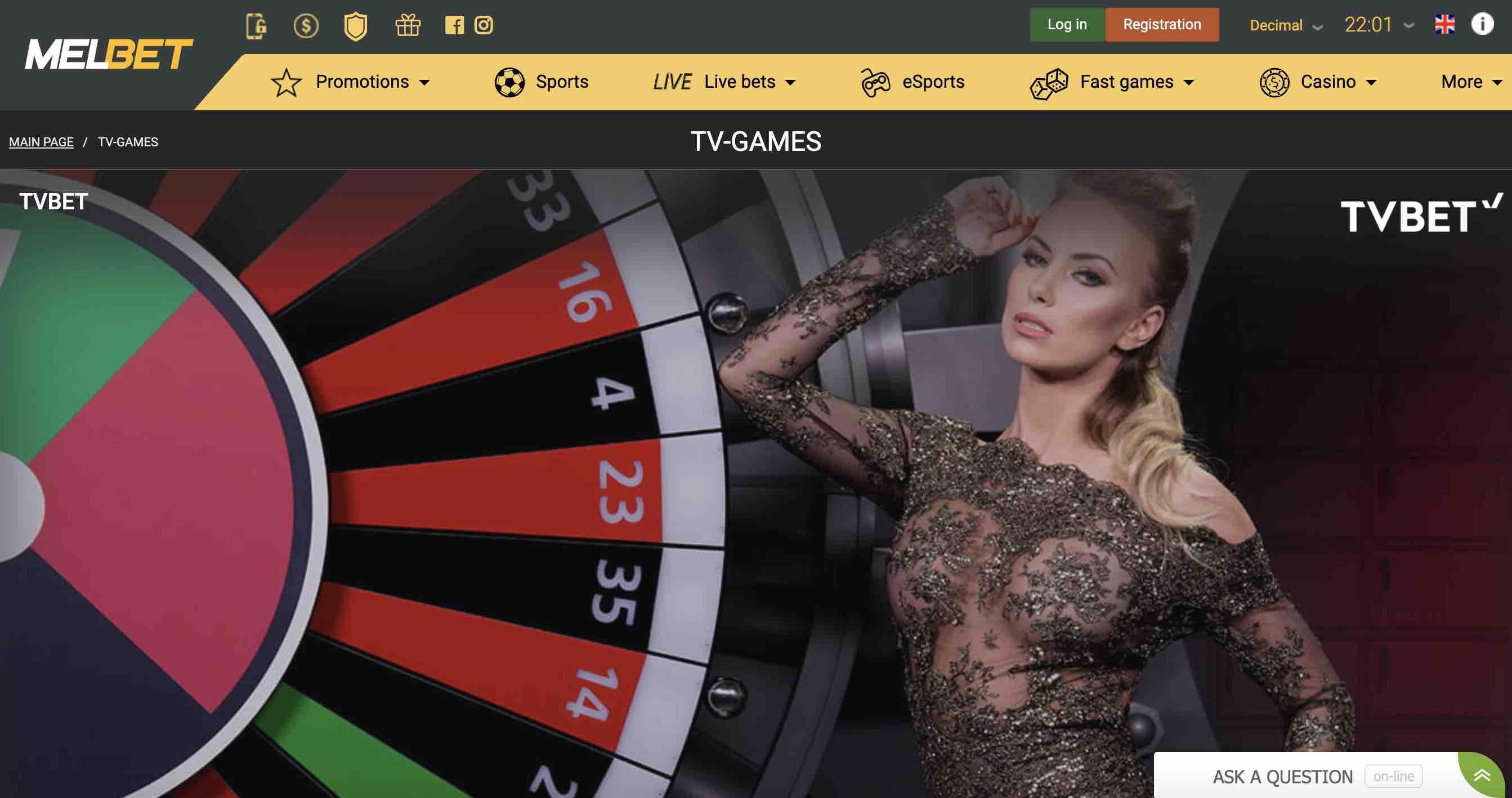 MELbet TV Games
