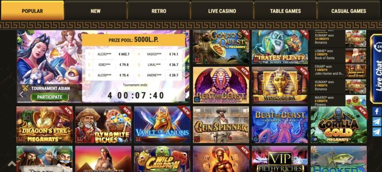Games and Promo Codes at Argo Casino