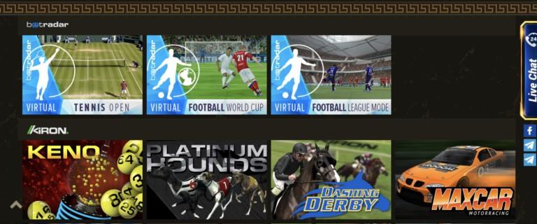 Virtual Sports at Argo Casino